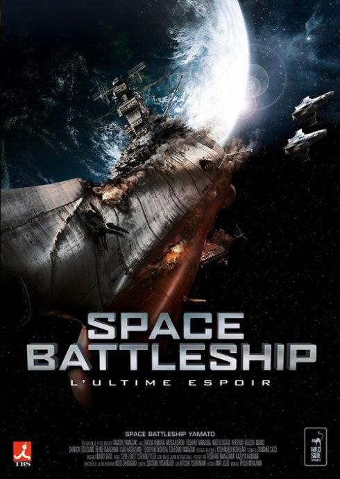 affiche-space-battleship-yamato-2010-3